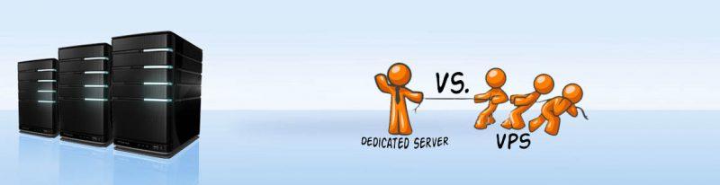 کارایی سرور مجازی و سرور اختصاصی